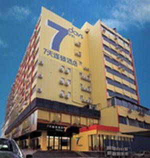 7 Days Inn Guangzhou Tianhe Passenger Station