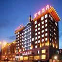 Baita Hotel