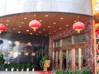 Yangguang Business Hotel