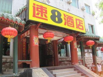 Jingang Hotel