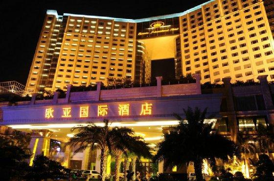 Hongmei Hotel