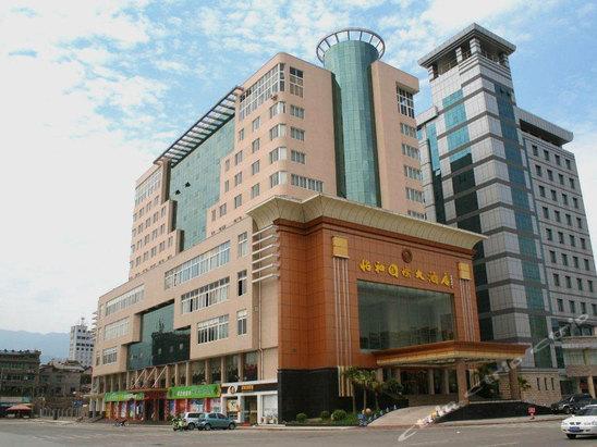 Fengzhiwu Hotel