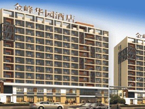 Dingxianlou Hotel