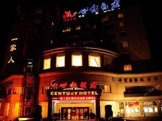 Jumei Express Hotel