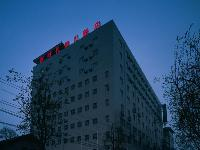Pingguo Fengshang Express Hotel