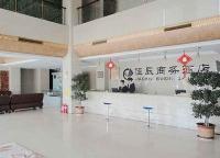Kongjia Hotel