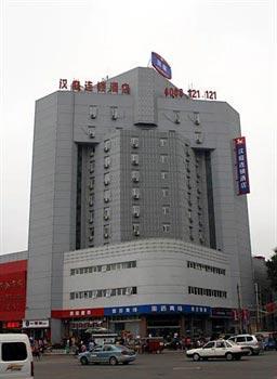 Hanting Express Chuzhou Railway Station