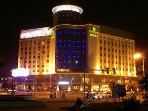Guang Hui Holiday Hotel