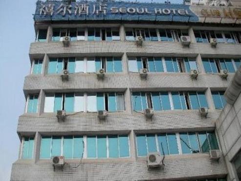 Yang Guang Hotel