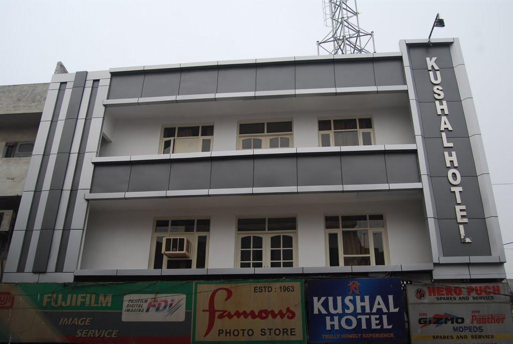 Kushal Hotel