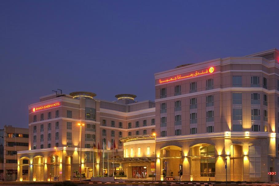فندق رامادا جميرة
