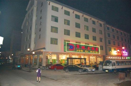 Wulingyuan Hotel