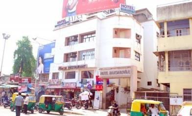Hotel Mansarovar