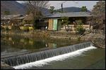 Photo of Business Hotel Kasuga Ibaraki