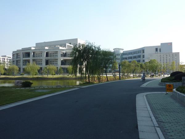 Zhejiang Gongshang University Guest House