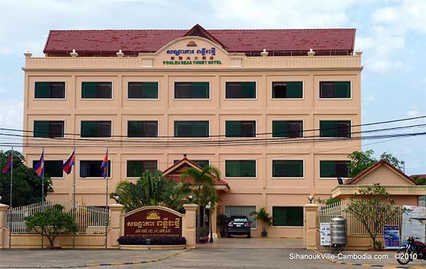 Ponleu Reas Thmey Hotel