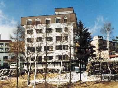Hotel Okura Bekkan Eminansu