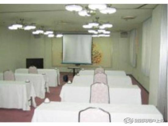 Hotel Nakayamaso