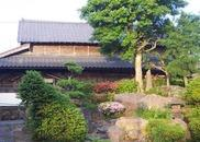 Aso Hyakusho Village