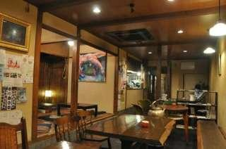 Guest House Tarocafe Inn