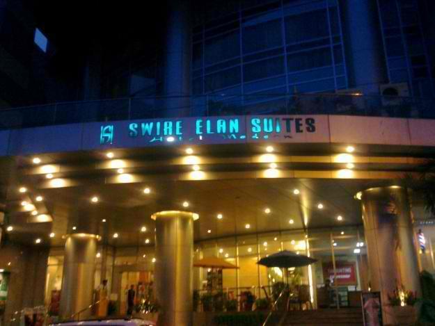 Swire Elan Suites