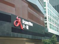 Begonia Residence Kowloon