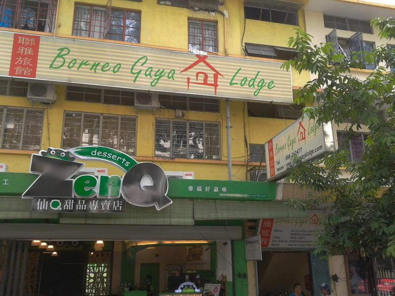 Borneo Gaya Lodge