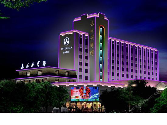 Yinhong Hotel