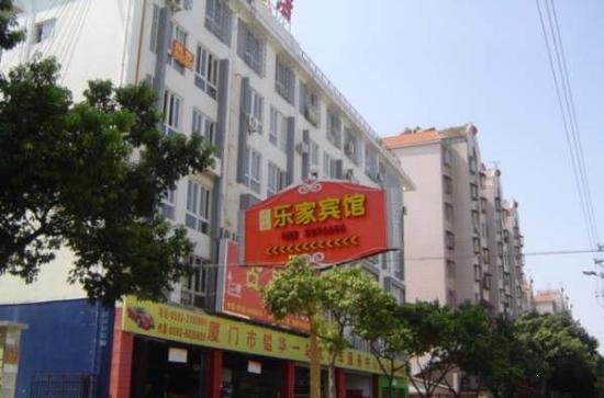 Zijin Hotel