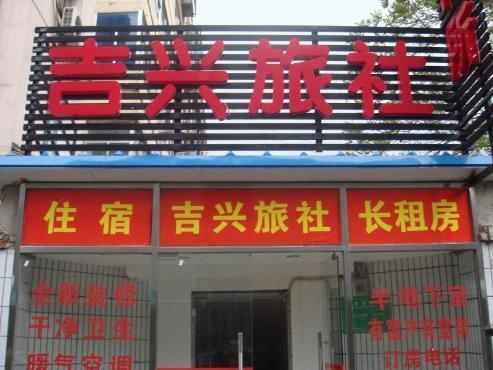 Shindom Inn (Beijing Fuguo Street)