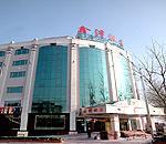 Yuanling Hotel
