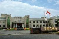 Putuoshan Wangchao Hotel
