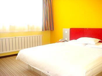 Shengjia Business Hotel Jilin Dadongmen