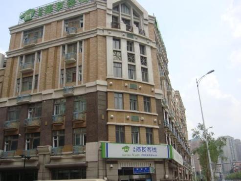 Tianhe Hotel