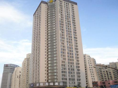 Taolin Hotel
