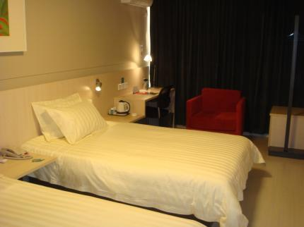 Rizhao Haiqu Road Hotel