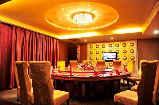 Dongfang International Hotel