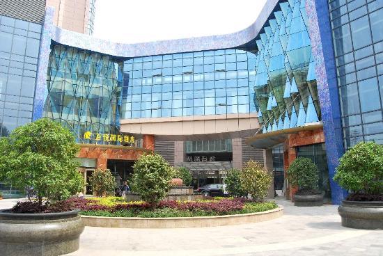Three Kindoms Hotel