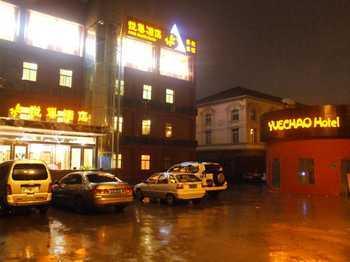 Yuechao Hotel