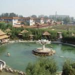 Tianlongyuan Hotel