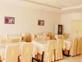 Yishui Hotel