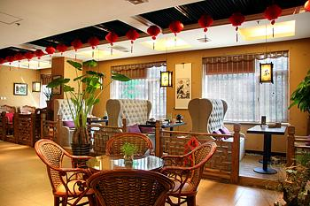 Tiantian Holiday Business Hotel