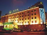 Yanyangtian Hotel