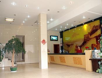Ziguang Hotel Kunming Yongzhong Road