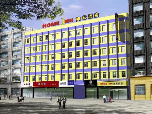Shunfeng Hotel
