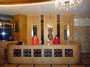 Weirui Hotel