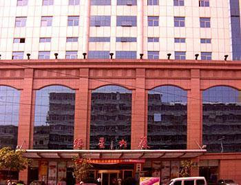 Jiazhiyuan Hotel