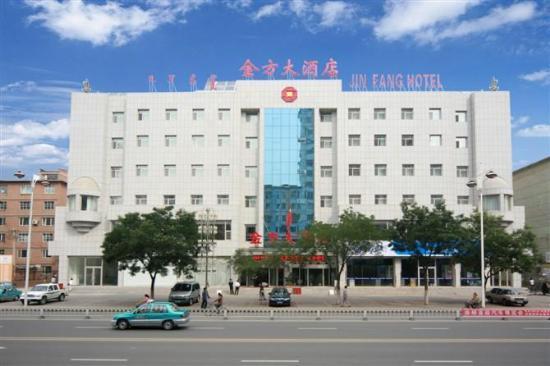 Liaohe Hotel