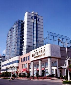 Dizhi Hotel