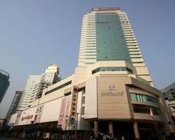 Mingren Holiday Hotel